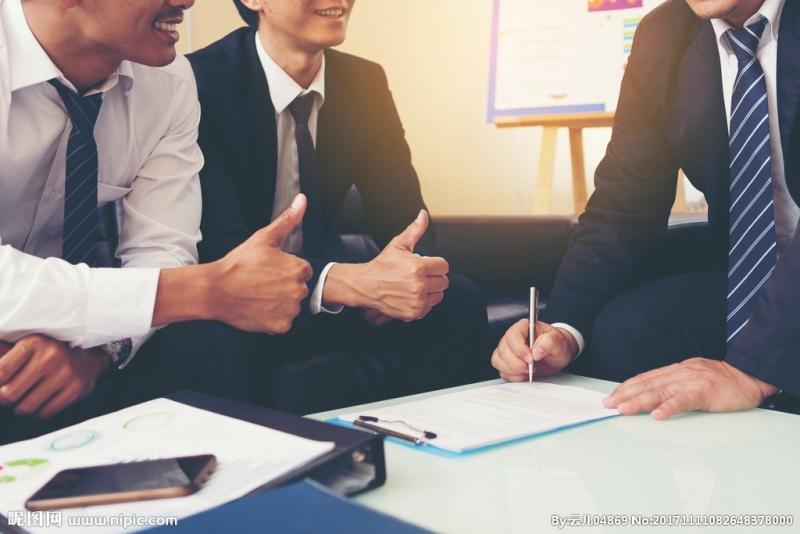 济南城市发展集团有限公司公开招聘 入围面试人员名单